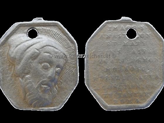 Anastasius der Perser / Bannspruch