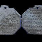 Dreikönigspfennig / Geburt Christi / Heilige Drei Könige