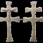 Caravacakreuz / Pestkreuz