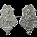 Pieta des schmerzhaften Rosenkranz / Mater Dolorosa