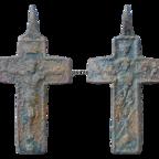Arma-Christi-Kreuz / Wundmale Christi / Leidenswerkzeuge